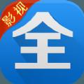 影视大全1.8.3苹果版本下载安装 v4.2.7