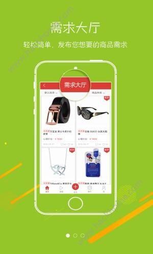旅淘淘官网app下载图1: