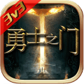 勇士之门官方安卓版下载 v1.1