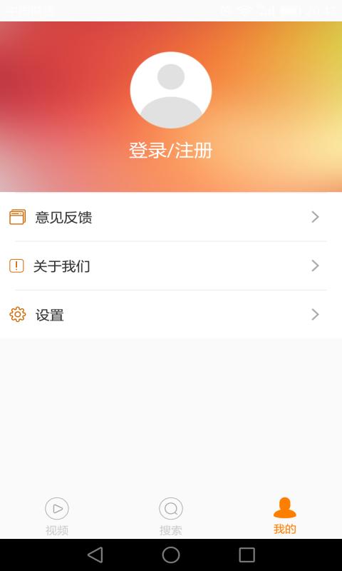 VR潘多拉下载手机版app图片1