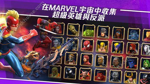 漫威超级争霸战游戏官方手机版下载图2:
