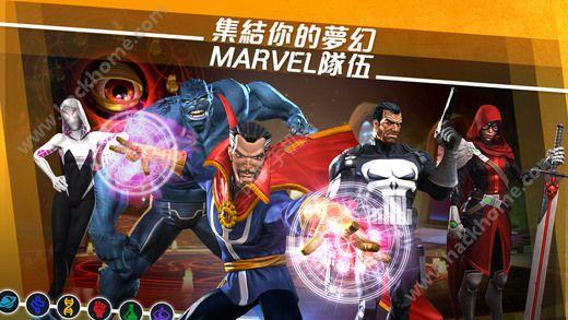 漫威超级争霸战游戏官方手机版下载图4: