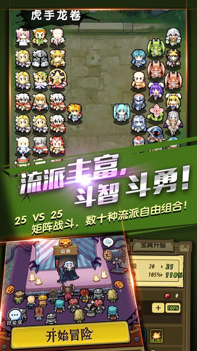 像素佣兵团手游官方网站图2: