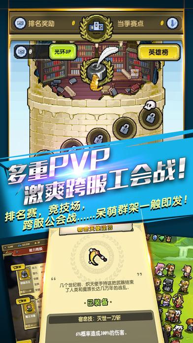 像素佣兵团手游官方网站图4: