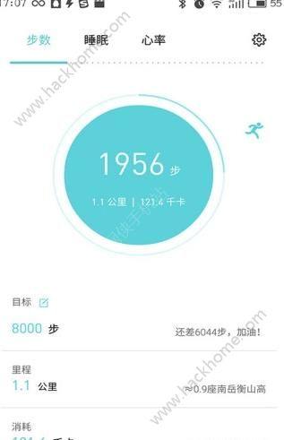 魅族手环官网app下载图2: