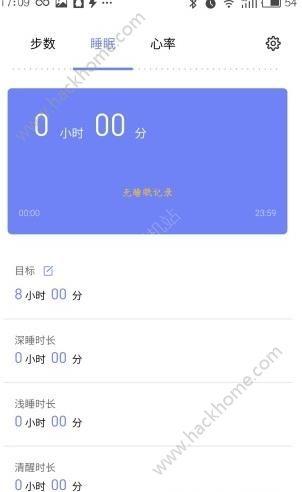 魅族手环官网app下载图4: