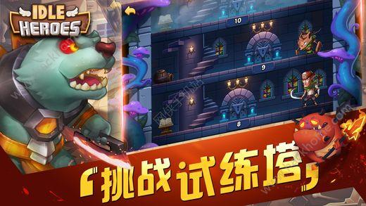放置奇兵iOS版游戏下载图5: