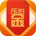 我的壓歲金AR動畫軟件下載官網app v1.0.1