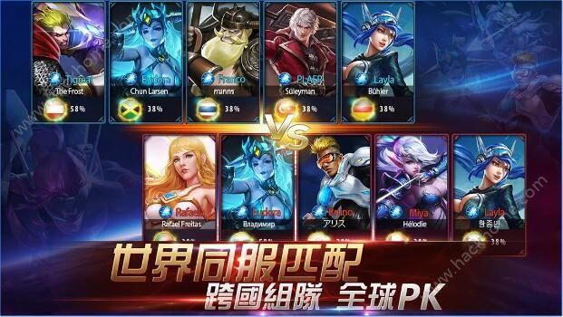 Mobile Legends 5V5 moba官方ios版图4: