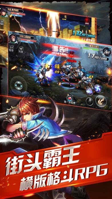 全民格斗OL官方网站手机游戏图4: