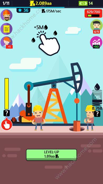 石油公司游戏官网中文安卓版(Oil Inc)图5: