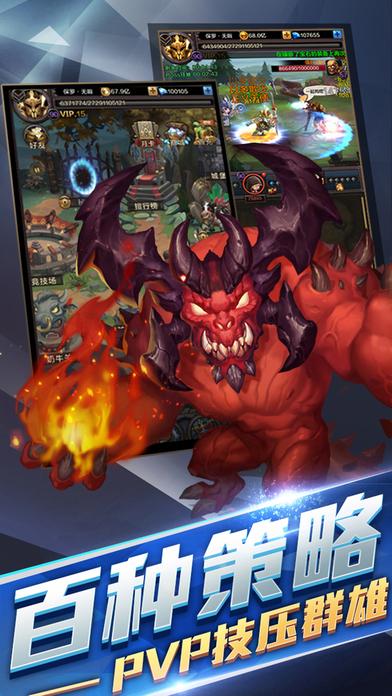 黑暗破坏神手游官网最新版图4: