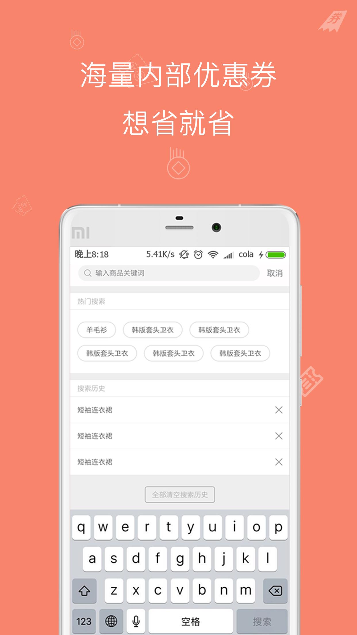 淘精灵软件官网下载图2: