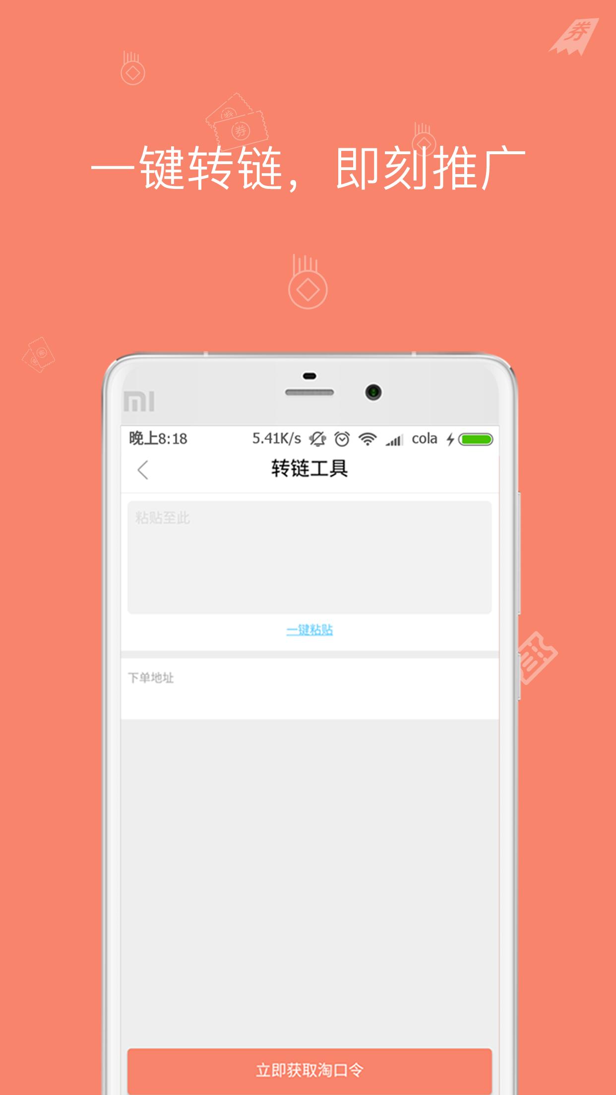淘精灵软件官网下载图4: