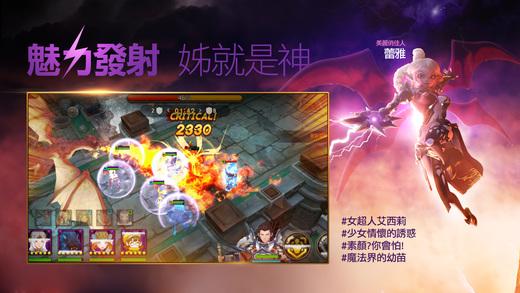 天堂红骑士官方iOS版(Lineage Redknights)图3: