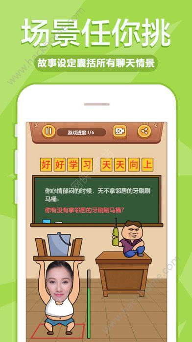 百变小咖秀app下载手机版图4: