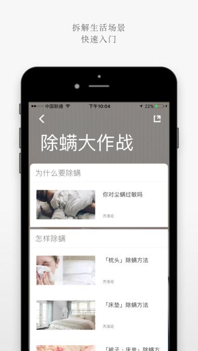 狐狸视频播放器app平台软件下载安装图2: