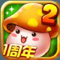 冒险王2官方手游IOS版 v3.20.060
