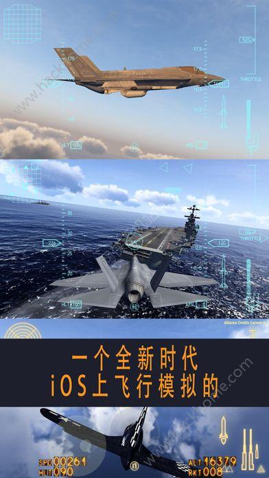 联盟空战游戏官网手机版图4: