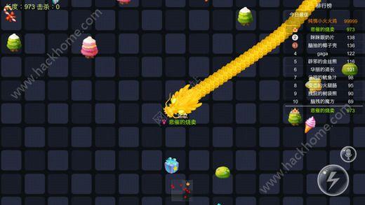 蛇蛇贪吃蛇手机游戏官方版图2: