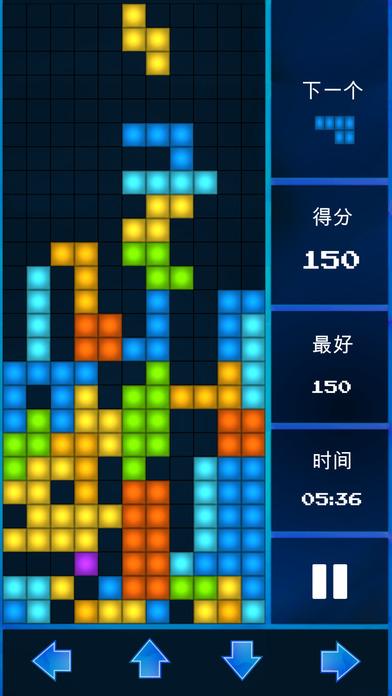 新俄罗斯方块游戏官方下载手机版图2: