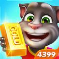 汤姆猫跑酷1.3.5.2官方游戏最新版 v1.3.5.1