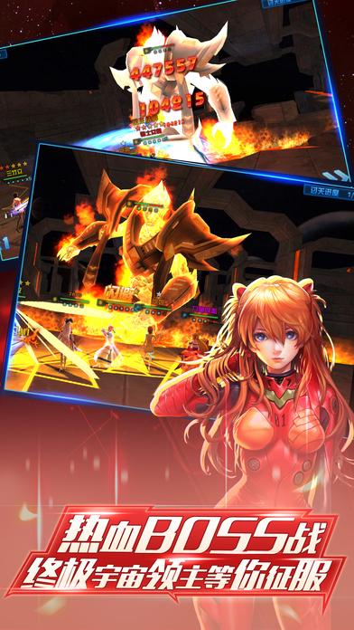 星际战娘手游官方网站图2: