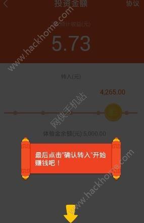币下官网app下载图2: