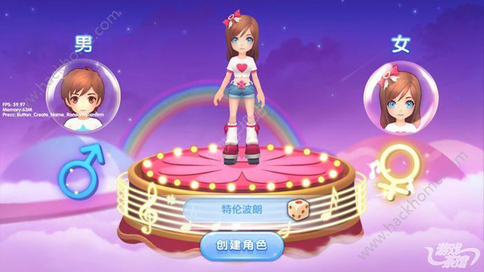 QQ音速腾讯游戏官方网站安卓版图1: