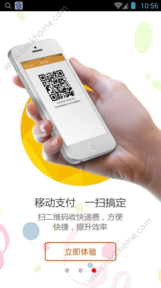 韵镖侠官方苹果手机版ios下载安装图2:
