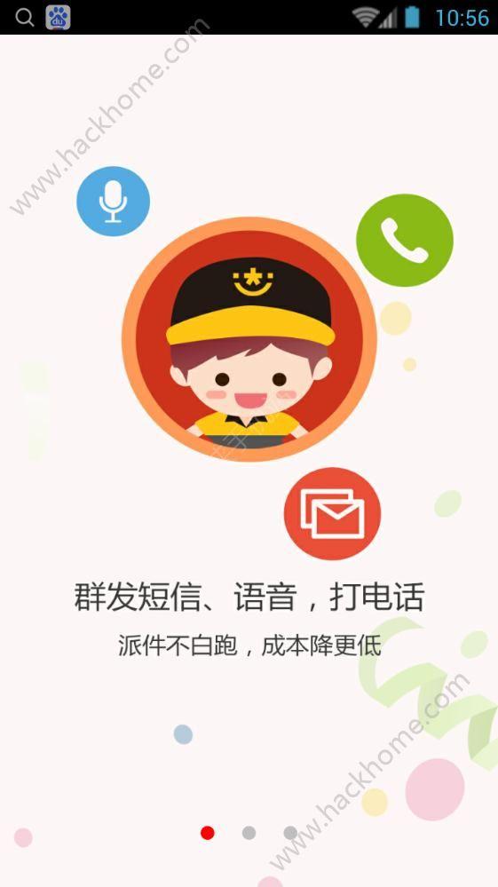 韵镖侠官方苹果手机版ios下载安装图4: