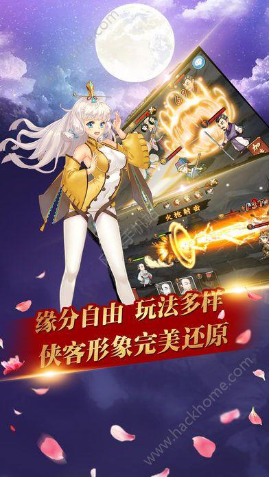 正妹武林官网正版游戏图2: