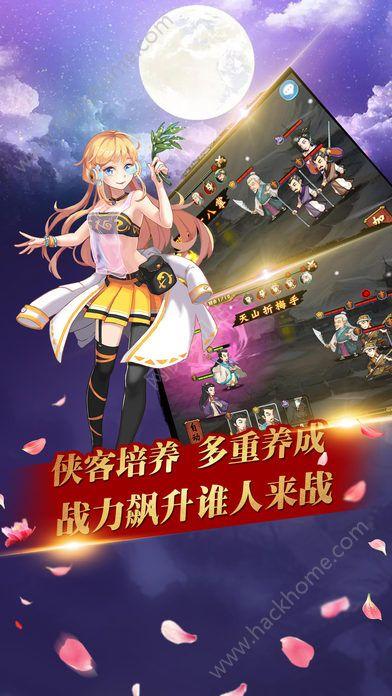 正妹武林官网正版游戏图4: