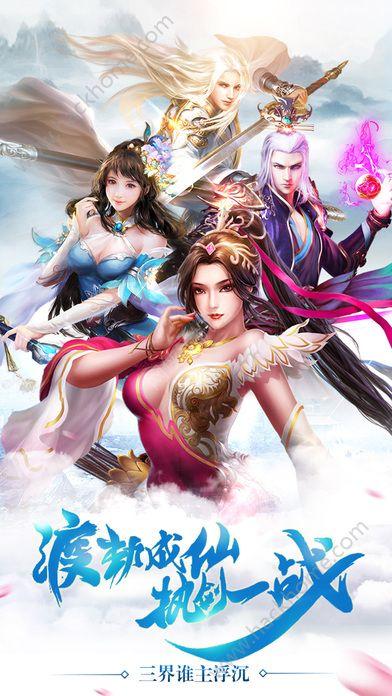 热血斗战神手游官网正式版图1: