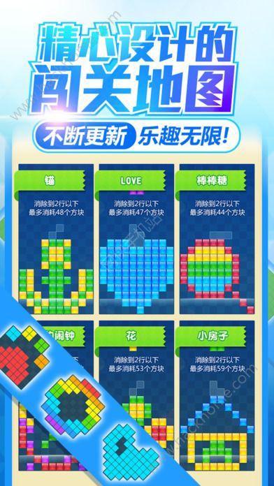 方块大作战真人联网官方网站下载图4: