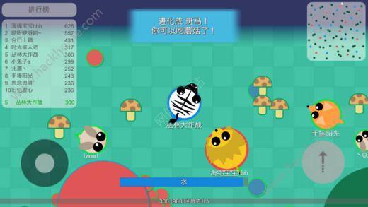 叢林大作戰遊戲ios版圖2: