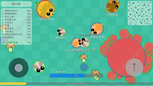 叢林大作戰遊戲ios版圖4: