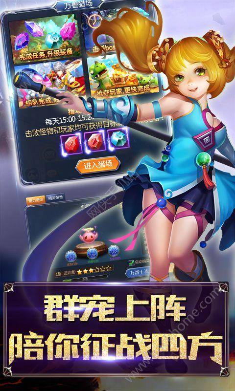 魔幻神传官方网站正版游戏图2: