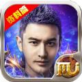 全民奇迹mu2官方网站正版游戏安卓 v1.0