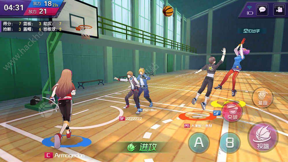 青春篮球手游iOS版下载安装图4: