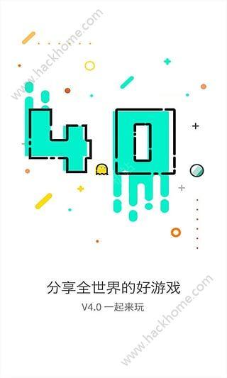 GG助手修改器安卓版app下载图2: