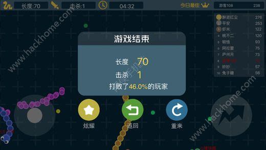 贪吃蛇大作战2017版下载经典版最新版图3: