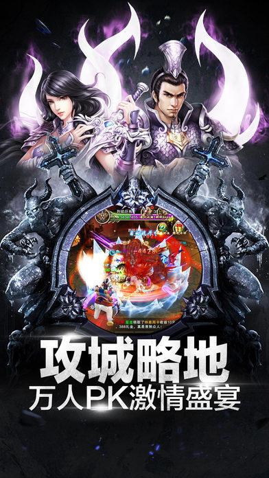 梦幻飞仙官网安卓手机版图2: