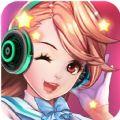 音律进化手游iOS版