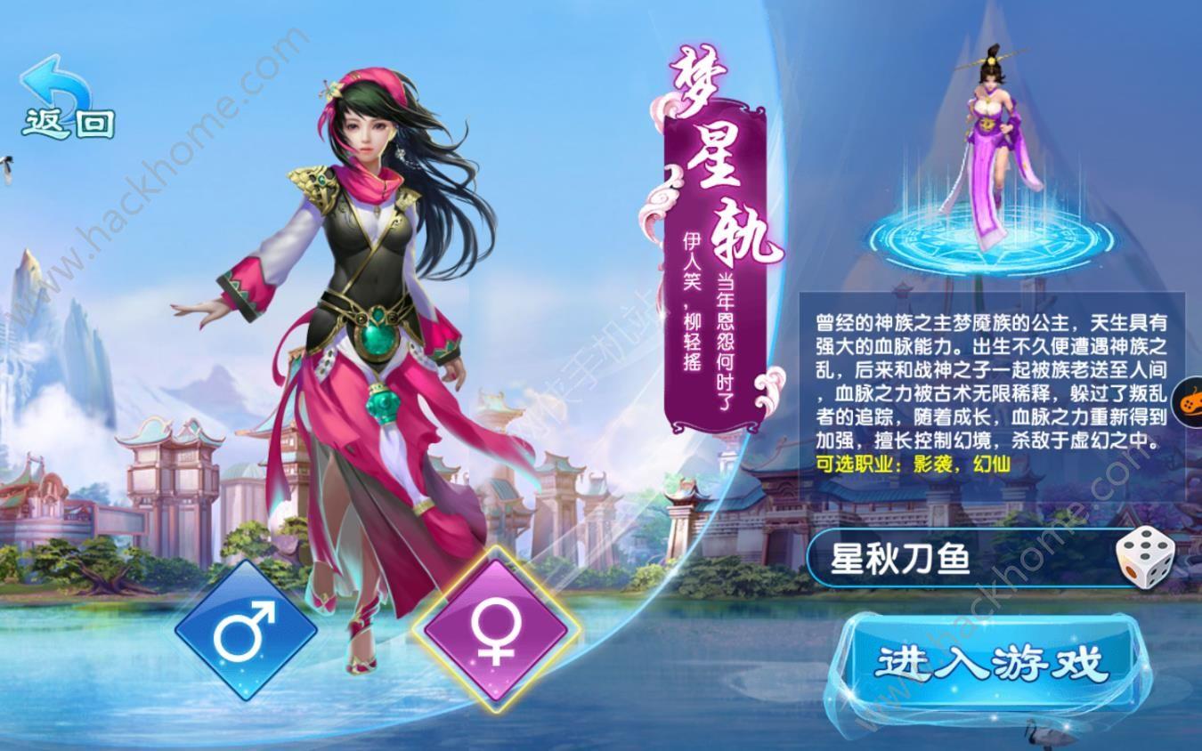 月影传说手游官方网站图2: