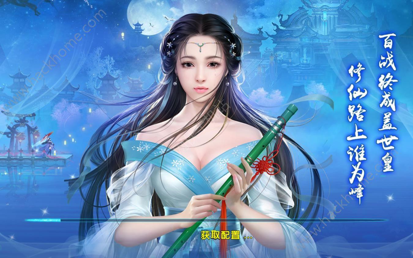 月影传说手游官方网站图4: