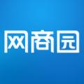 网商园官网服装批发下载手机版app v3.6.5