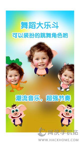 妈咪宝贝社区手机版app下载图2: