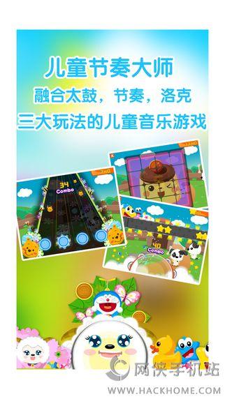 妈咪宝贝社区手机版app下载图4: