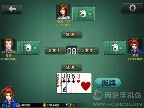 汉游天下安卓手机版图2: